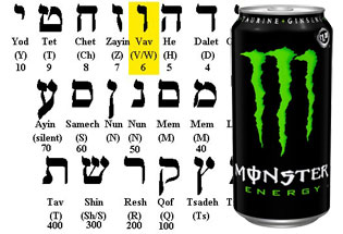 Monster Energy Drink 666