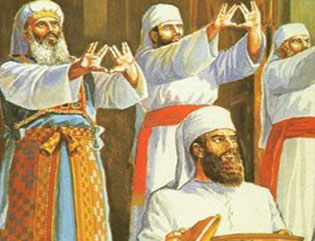 Hebrew high priests throwing a Roc